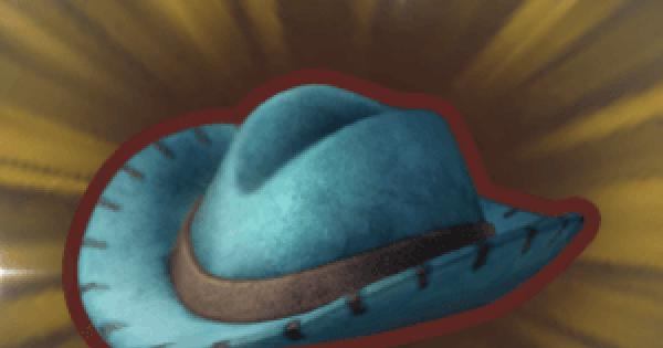 テンガロンハットの入手方法と強化素材