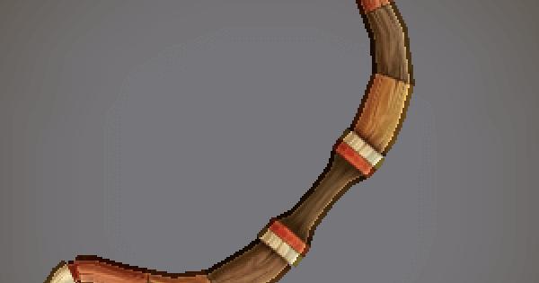 コニファーの弓のレシピ情報