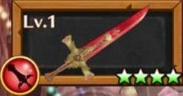 魔剣ノクトゥスの評価と強い点/メルクリオモチーフ武器