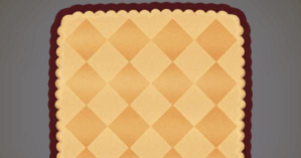 シンプルカーペットのレシピ情報