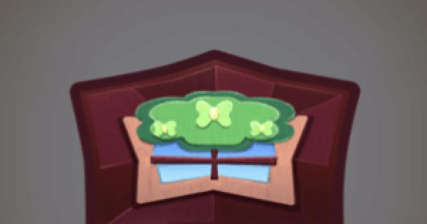 森のカーテンのレシピ情報