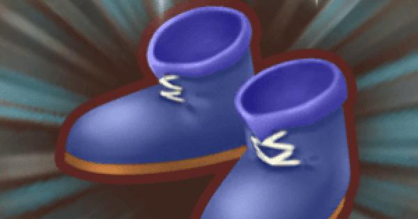 海の剣士ブーツのレシピ情報