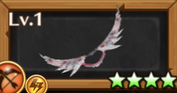 ガルガモチーフ武器(弓)/白い鳥を射落とした弓の評価