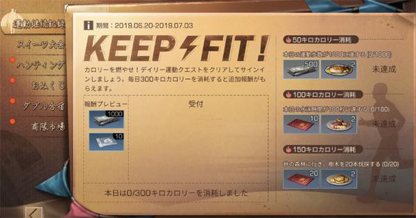 「95式」や「擲弾発射器」登場!最新アプデ情報【6/20】