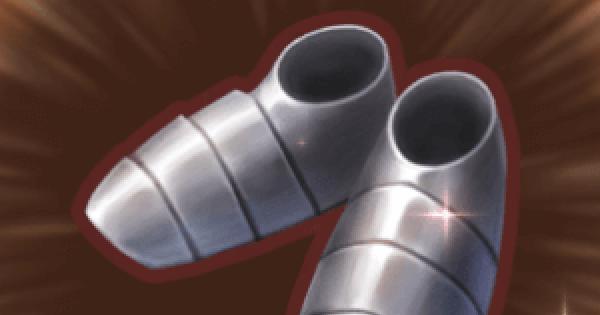 ガラントソルレットの入手方法と強化素材