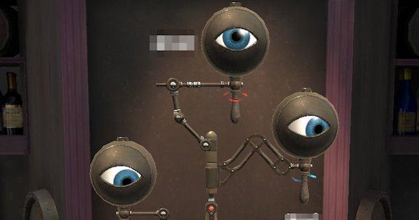 闇検知器の使い方と入手方法