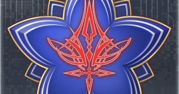 『未青き幻想の令印』の性能と評価