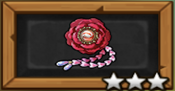 朱玉の花飾りの効果とおすすめの組み合わせ