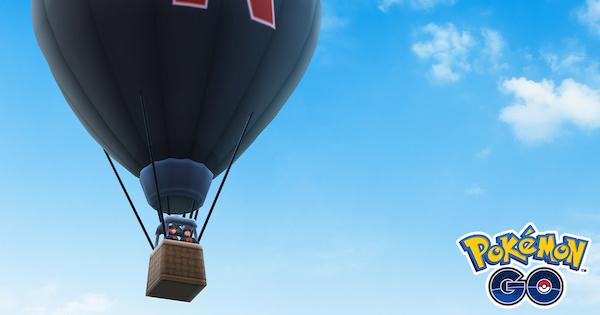 GOロケット団の気球が出現中!ロケット団の内容・仕様まとめ
