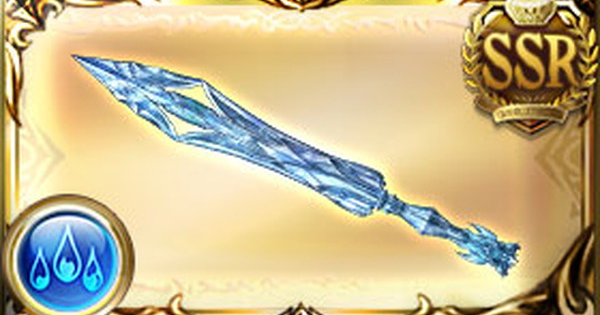 『冬ノ霜柱』の評価/スキルと奥義性能|四象武器