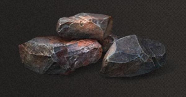 鉄鉱の入手方法と使い道