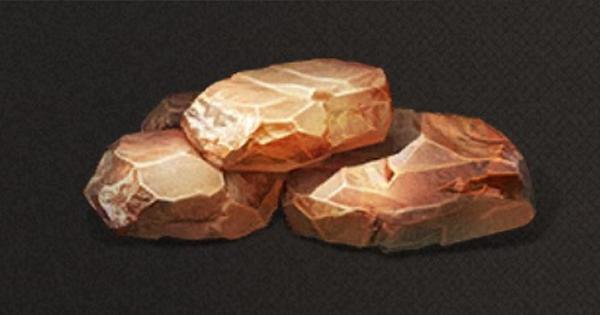 銅鉱の入手方法と使い道