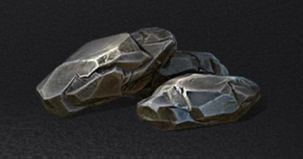 方鉛鉱の入手方法と使い道