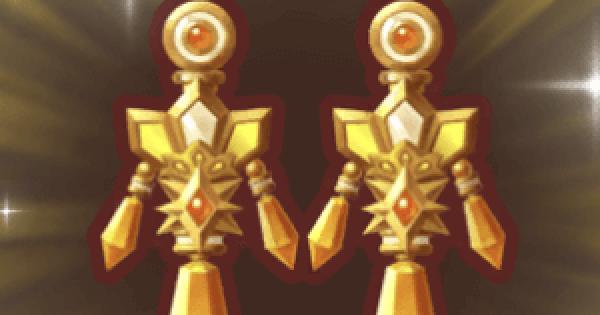 光帝のイヤリングの入手方法と強化素材