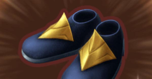ブルーフェザーブーツの入手方法と強化素材