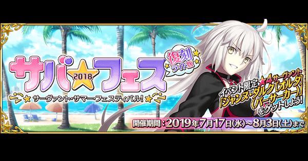『夏への扉/dark mix』攻略/BBホテップ戦