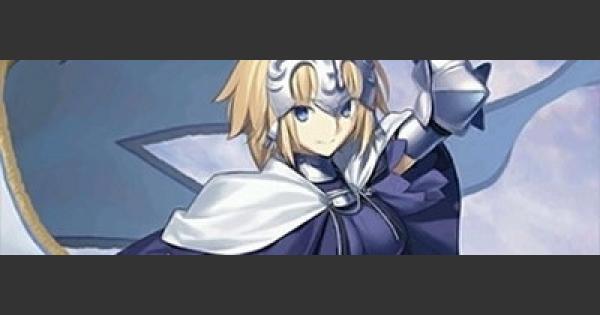 『第四の扉・神は語らず』攻略/監獄塔イベント