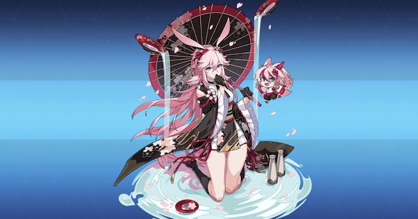 八重桜・振袖(聖痕)の評価と装備おすすめキャラ
