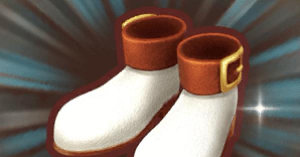 ティーポットブーツの入手方法と強化素材