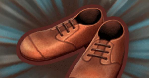 ブリティッシュブーツの入手方法と強化素材