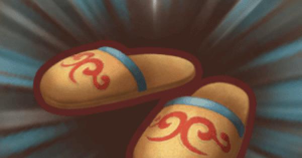 サンドスリッパの入手方法と強化素材