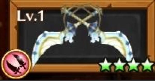 レウコジウム(花双剣)の評価とスキル