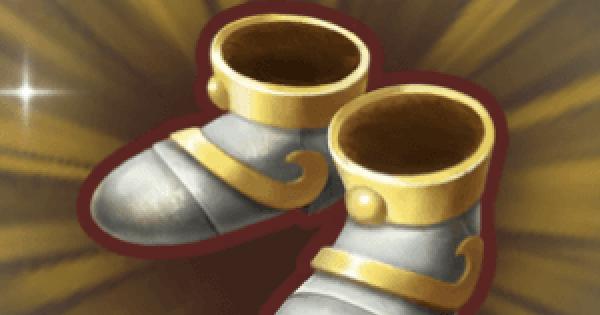 闘士のメタルブーツの入手方法と強化素材