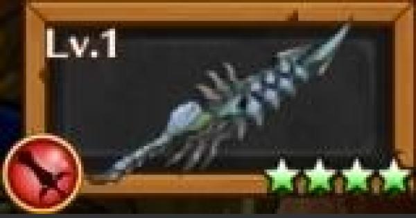 呪剣/呪われし剣の評価と必要ルーン数