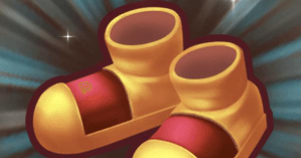 ゴールドブーツの入手方法と強化素材