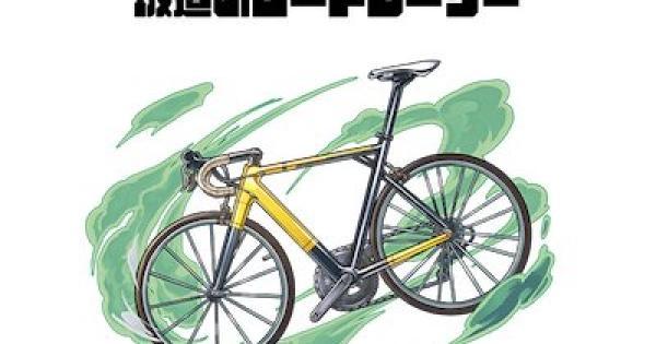 小野田坂道装備の評価とおすすめのアシスト先