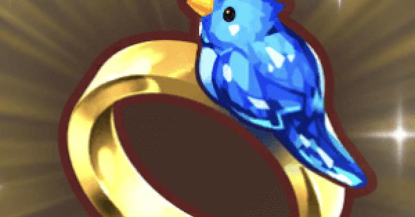 幸せの青い鳥リングの入手方法と強化素材
