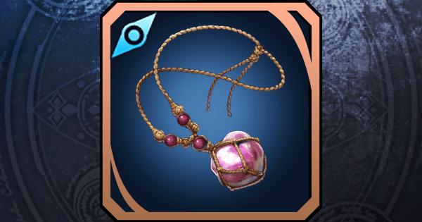 桃真珠の首輪の詳細と作成に必要な素材