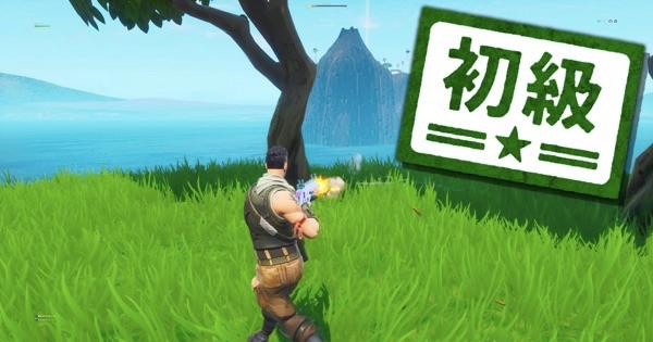 射撃テクニック「1発射撃→武器変え射撃」