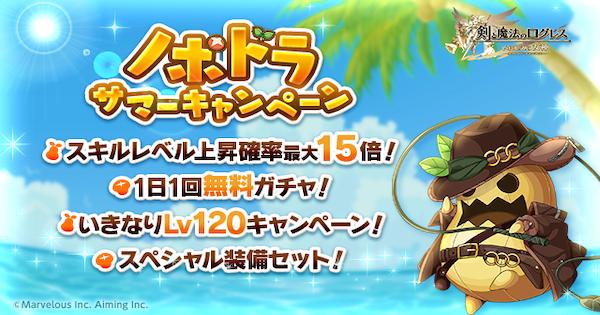 夏の大型イベントまとめ!