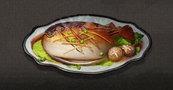 焼き魚(フグ)の詳細情報