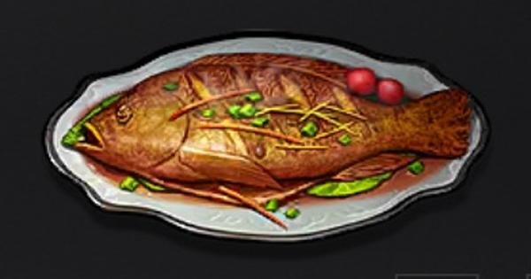 焼き魚(ティラピア)の詳細情報