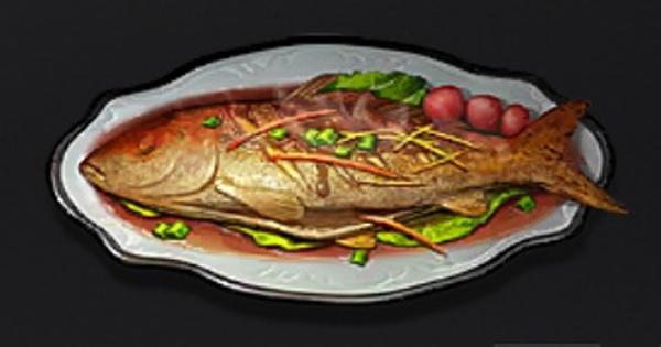 焼き魚(コイ)の詳細情報