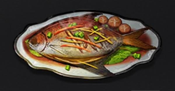 焼き魚(マナガツオ)の詳細情報