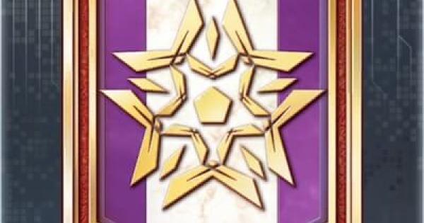 『石の鳥の紋章』の性能と評価