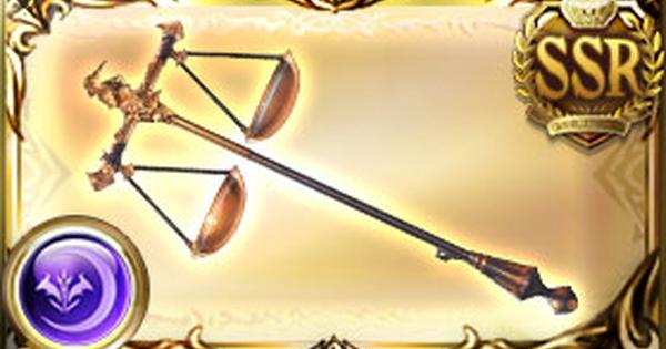 支配の天秤(アヌビス杖)の性能/スキル検証|新エピック武器