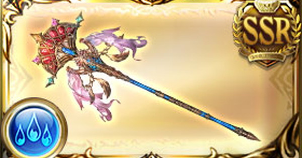 聖域の錫杖(カーオン杖)の性能/スキルまとめ|新エピック武器
