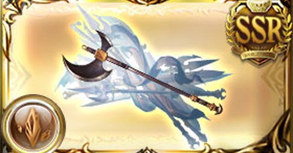 『英雄王の戦斧(ギル斧)』の性能まとめ|新エピック武器