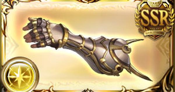 『不毀の籠手(ヘクトル拳)』の性能まとめ|新エピック武器