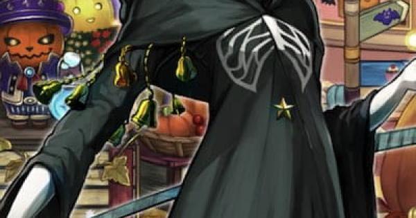 『英霊祭装:サンソン』の性能
