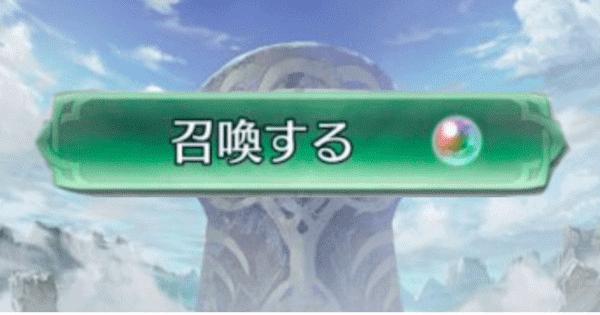 「暁風舞う学び舎」風花雪月ガチャシミュレーター