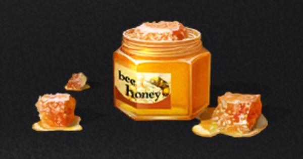 ハチミツ料理の詳細情報