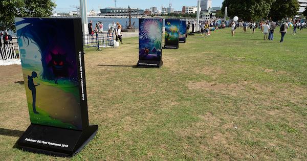 横浜GOFEST2019の初日レポート!会場内の様子