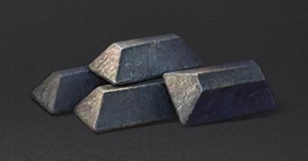 銑鉄|武器の半製品