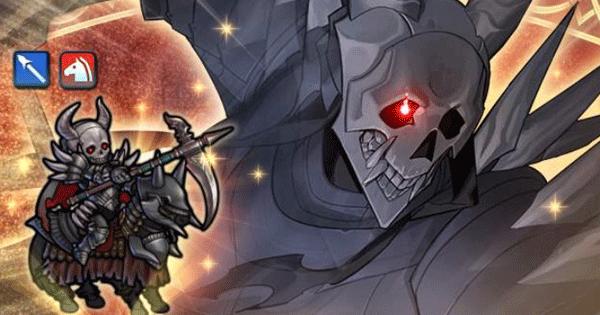 死神騎士(インファナル)攻略!大英雄戦おすすめキャラを紹介