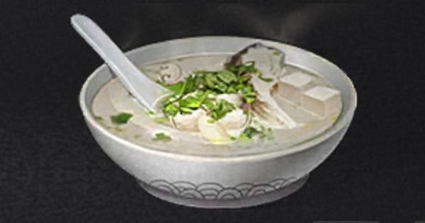 魚のさっぱりスープの詳細情報